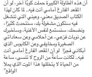 نوستالجيا and بالعربي image