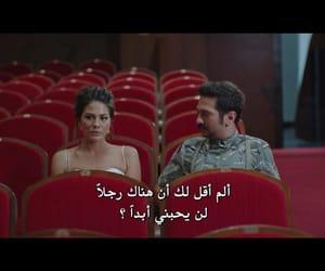 love and demetozdemir image