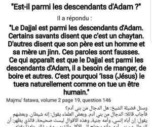 Christ, islam, and muslim image