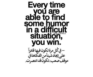 quote and ﺍﻗﺘﺒﺎﺳﺎﺕ image