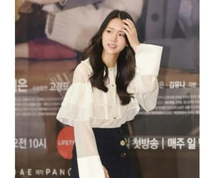 actress, hb ent, and kdrama image