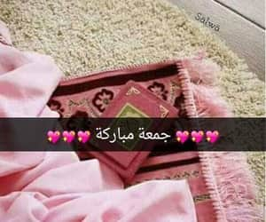 snap, جمعة مباركة, and سورة الكهف image