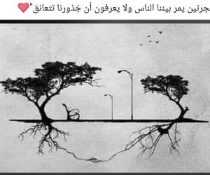 love, together, and tree image