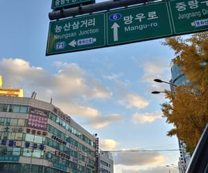 intersection, south korea, and hangul image