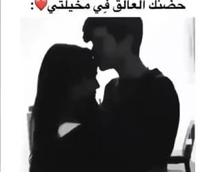 ♥, ًًًًًًًًًًًًً, and ☘ image