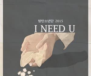 bts, i need u, and kpop image