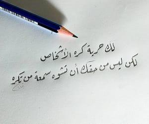 الخط_العربي and الخط image
