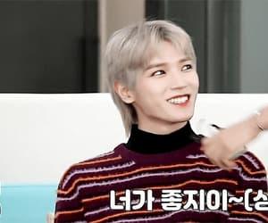 gif, taeyong, and ♡nct♡ image
