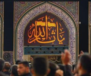 الإمام الحسين, كربﻻء, and عاشوراء image