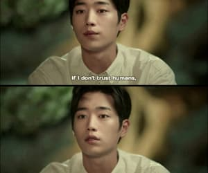 quotes, kdrama, and are you human too image