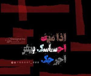 ٌخوَاطِرَ and حروف image