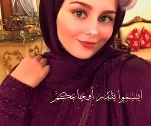 arabic, calligraphy, and makeup image