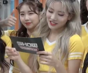 yeojin, 김립, and im yeojin image