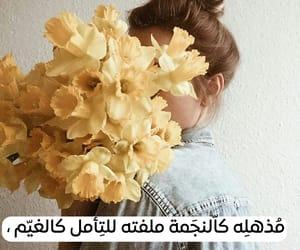 حُبْ, رمزيات_بنات, and كﻻم image
