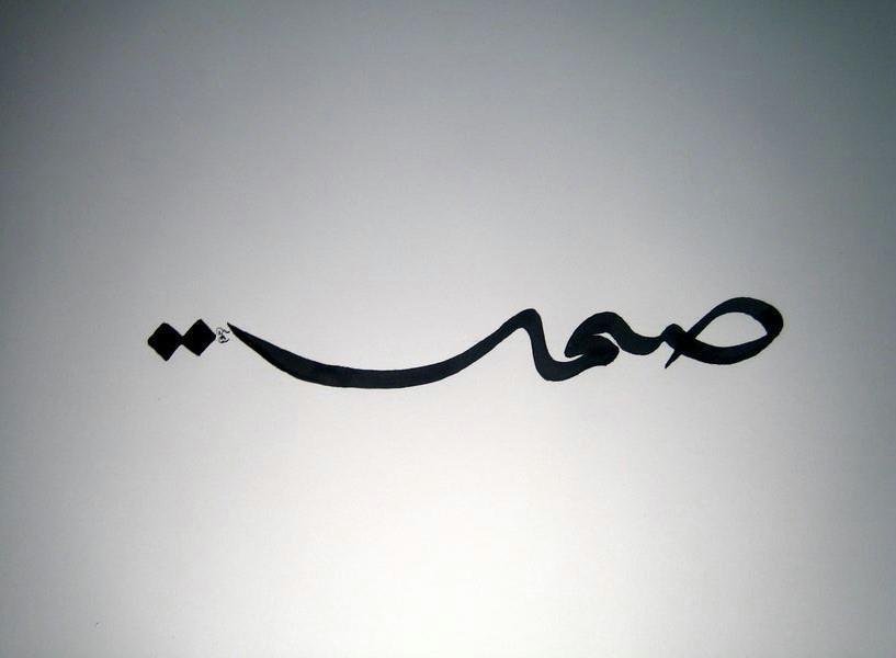 arabic, books, and ﺭﻣﺰﻳﺎﺕ image