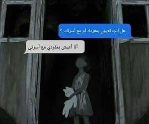 كلمات, حزنً, and نصوص image