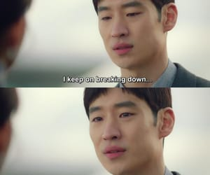 empty, quotes, and kdrama image