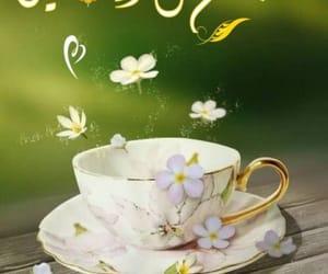good morning, صباحيات, and صباح الخير image