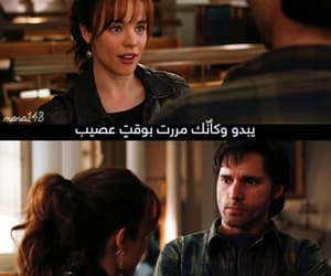 arabic quote, افلام فلم فيلم, and معاناة ألم image