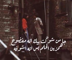Image by rema-ra