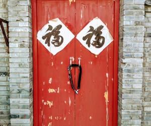 beijing, bright, and peking image