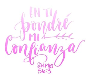 lettering, confianza, and dios image