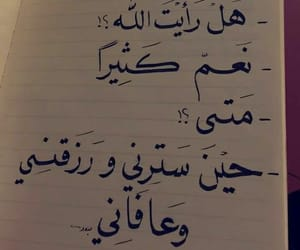 الله and حُبْ image