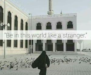 islam, life, and الحمد لله image