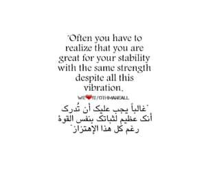 arabic, quotes, and status image