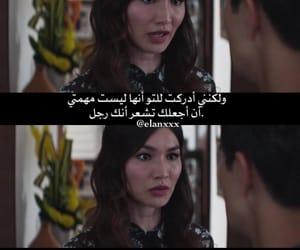 مرأة, كلمات, and اهانة image