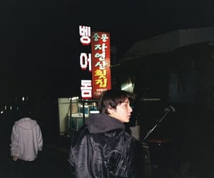 one and jung jaewon image