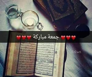 dz, snap, and جمعة مباركة image