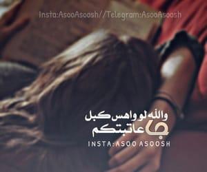 ال۾, عّرًاقً, and بغدادً image
