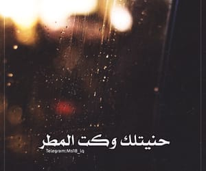 حُبْ and ﺭﻣﺰﻳﺎﺕ image