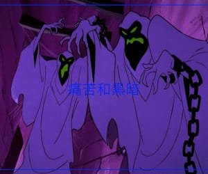 anime, creepy, and cyber image