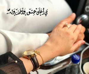 holding hands, love, and arab couples image