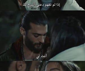 Image by رمزيات 𖤍.