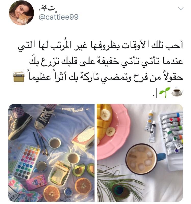 arabic, حُبْ, and كﻻم image