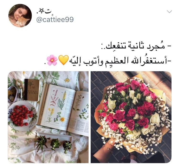 arabic, islam, and كﻻم image