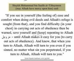 Iman, istighfar, and tawbah image