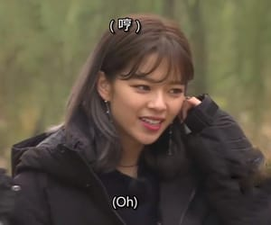 girls, nayeon, and icons image