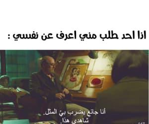 شكلي اذا, تحشيش ضحك, and اجنبي اجنبية image