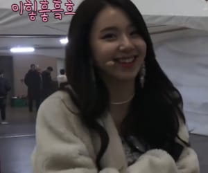 twice, lq, and chaeyoung image