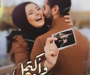 حُبْ and حامل image