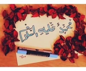 كلمات, حروف, and مولد النبوي image