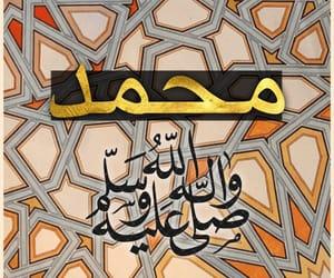 islam, muslim, and wallpaper image