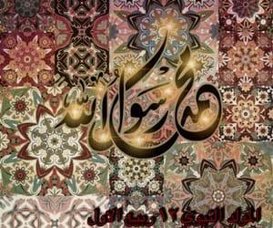 islam, muslim, and patterns image