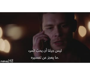 The Originals, arabic quote, and claus mikaelson image