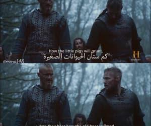 arabic quote, رمزيات رمزية, and كلمات جمل image