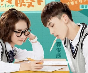 chinese drama, c-drama, and accidentally in love image